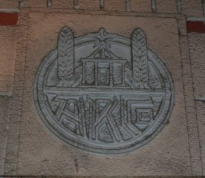 ARCO logo on the wall