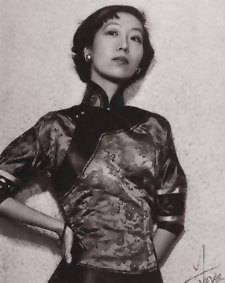 Zhang Ailing