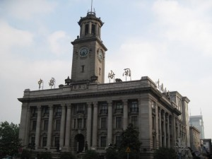 Hankou's custom house