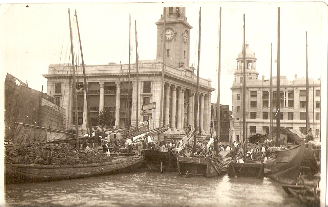 Old picture of the Hankou Customs House