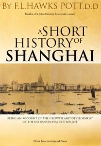 "Cover ""a short history of Shanghai"""