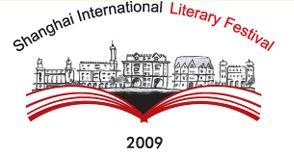 Shanghai International Literary Festival