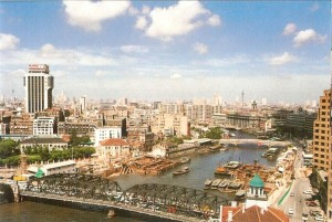 Suzhou Creek 1990