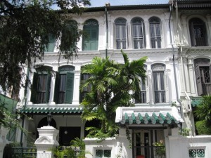 Facade on Emerald Hill Road