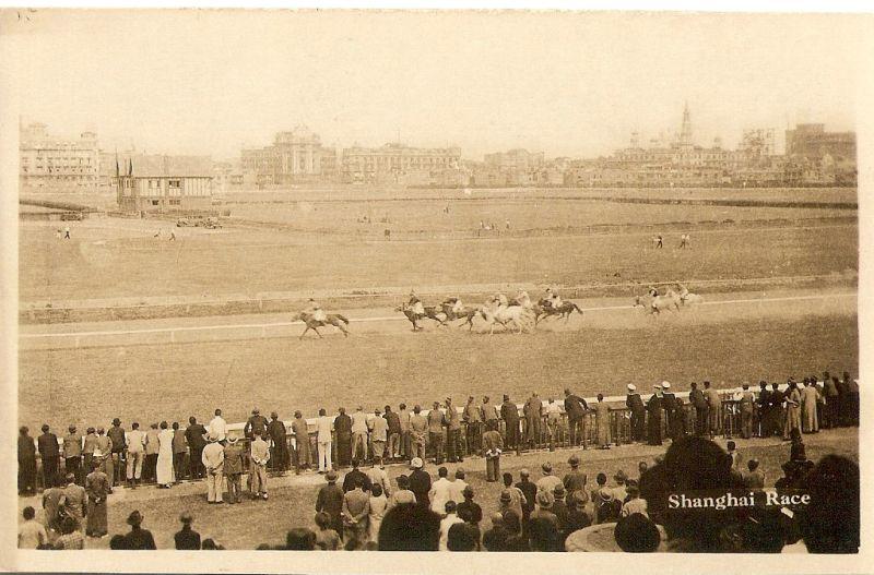 Shanghai Recreation Ground