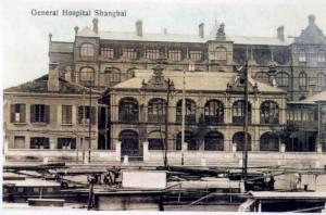 The original hospital
