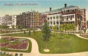 Shanghai General Hospital