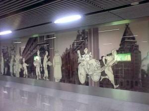 Nanjing Dong Lu station