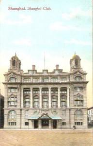 Shanghai club postcard