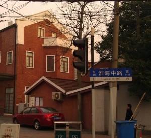 1413 Huai Hai Lu