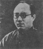 Ye Hong Ying