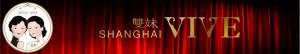 shanghai-vive