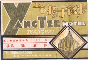 1930's luggage label, Yangtze hotel, Shanghai