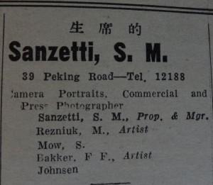add for Sanzetti's photo studio