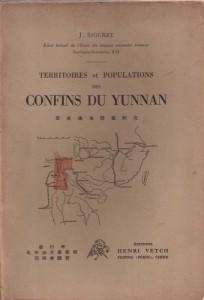 Les confins du Yunnan