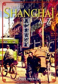 old-shanghai-az-001