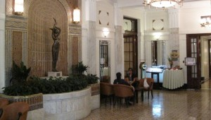 Today entrance of the Okura Garden hotel