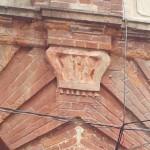 British Crown on an Hankou building