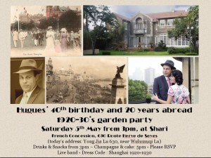 Hugues 40th Birthday party invitation 300x225 A true old Shanghai party