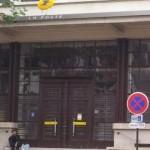 Art Deco door of Boulogne Post Office