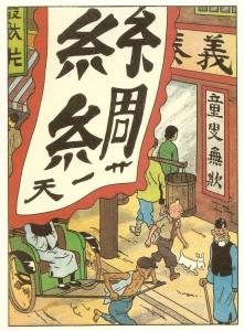 Tintin_006