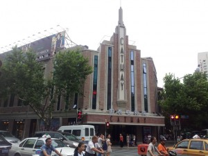 Renovated Cathay facade
