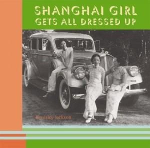 shanghai-girl