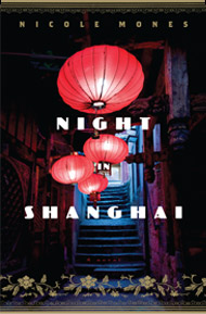 Night in Shanghai book cover