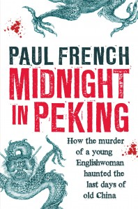 Book cover in Australian edition