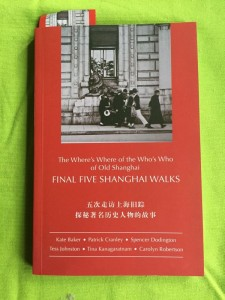 FInal five Shanghai walks
