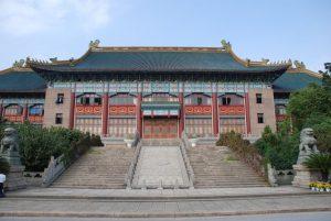 Shanghai former Civic Center