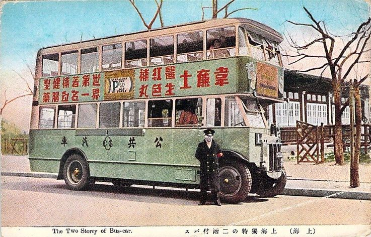 China General Omnibus Company