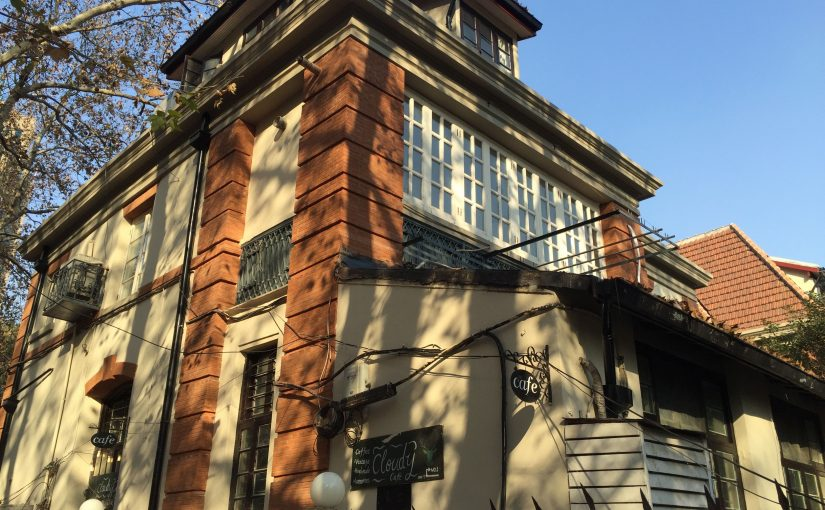 First home in Old Shanghai