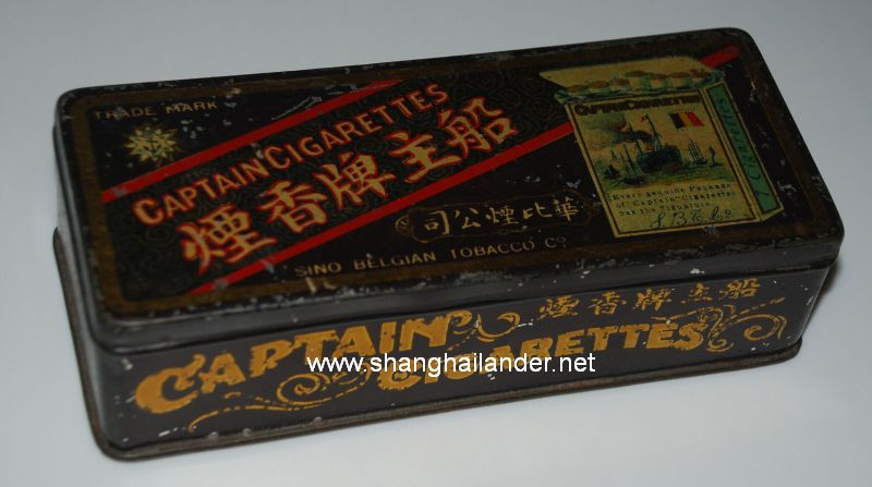 Sino-Belgian Tobacco Co