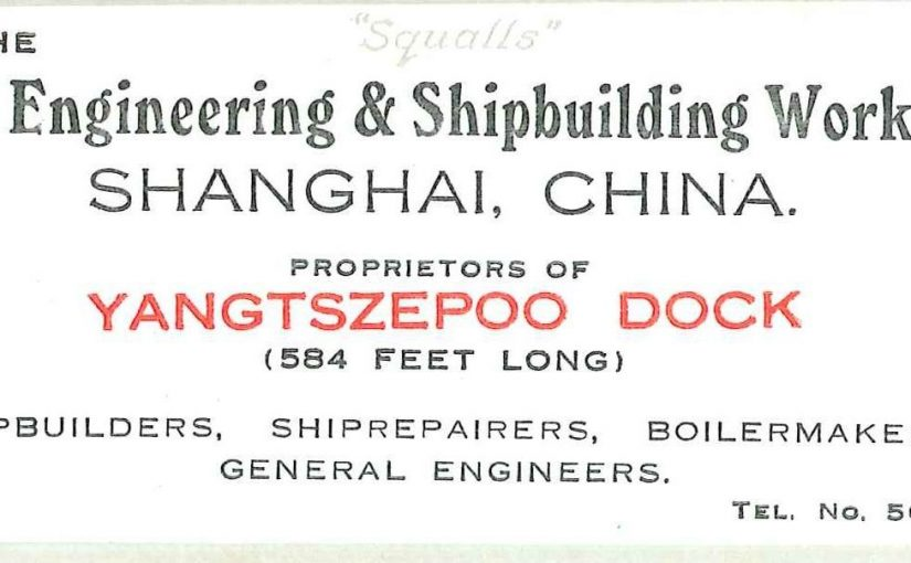 Yangtszepoo Dock advertising