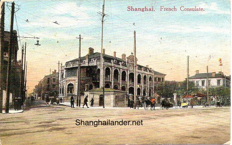 Old Shanghai French Consulate