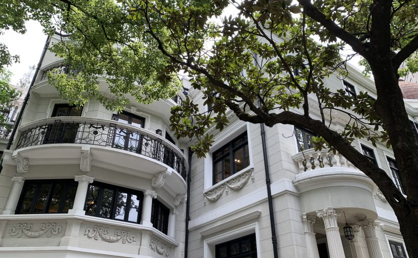 Visiting Prada Rong Mansion