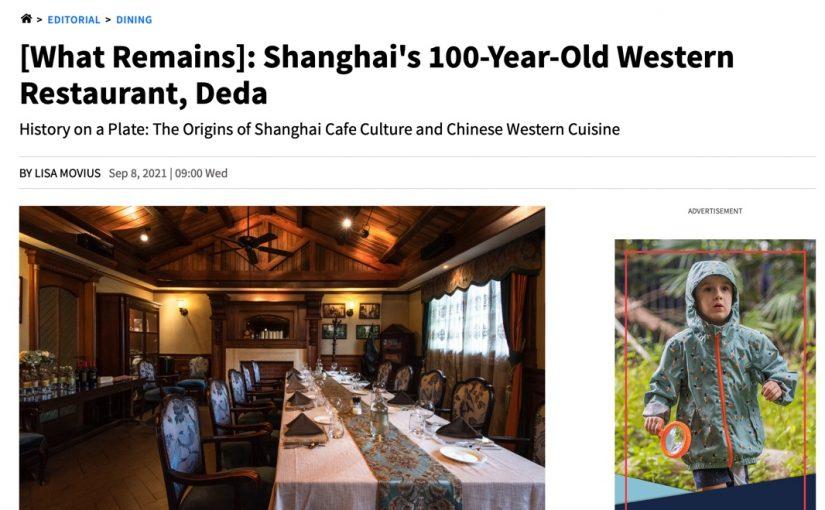 SmartShanghai article on Deda Café